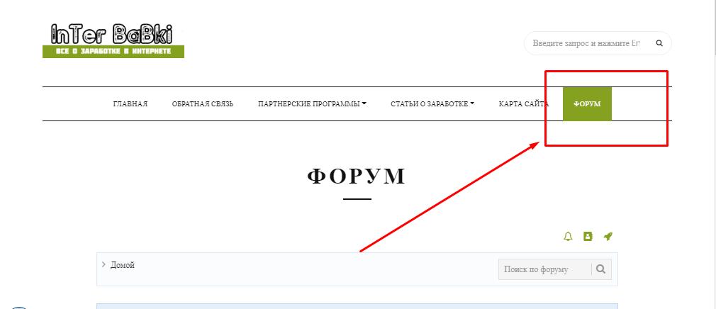 http://forumupload.ru/uploads/0019/27/07/516/55721.png