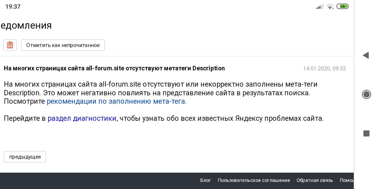 http://forumupload.ru/uploads/0019/27/07/516/92383.jpg