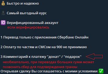 https://forumupload.ru/uploads/0019/27/07/661/t272033.png