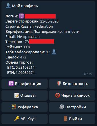 https://forumupload.ru/uploads/0019/27/07/661/t320662.png