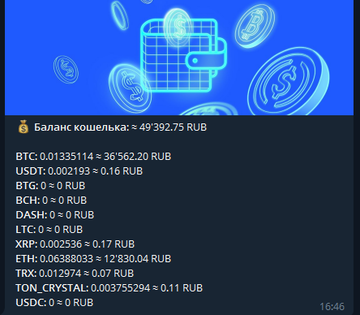https://forumupload.ru/uploads/0019/27/07/661/t459123.png