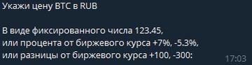 https://forumupload.ru/uploads/0019/27/07/661/t808523.png