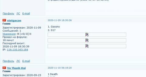 http://forumupload.ru/uploads/0019/2a/da/2/t760029.jpg