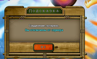 http://forumupload.ru/uploads/0019/2a/da/289/78844.png