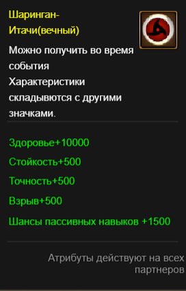 http://forumupload.ru/uploads/0019/2a/da/294/t46004.png