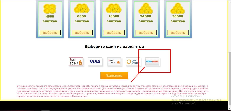http://forumupload.ru/uploads/0019/2a/da/3/537043.jpg