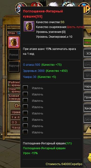http://forumupload.ru/uploads/0019/2a/da/3/962222.jpg