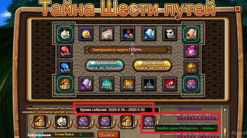 http://forumupload.ru/uploads/0019/2a/da/379/t269555.jpg