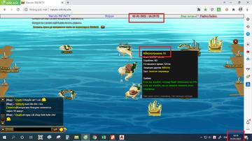 http://forumupload.ru/uploads/0019/2a/da/379/t842490.png