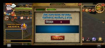 http://forumupload.ru/uploads/0019/2a/da/385/t516769.jpg