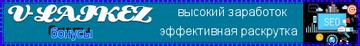 http://forumupload.ru/uploads/0019/36/bc/52/t244391.png