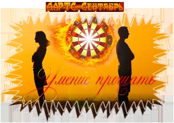 http://forumupload.ru/uploads/0019/3a/78/12/494923.png