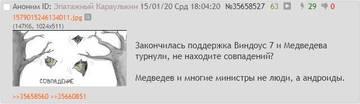http://forumupload.ru/uploads/0019/3a/78/134/t27690.jpg