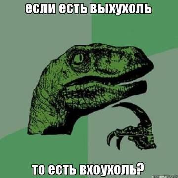 https://forumupload.ru/uploads/0019/3a/78/14/t769094.jpg