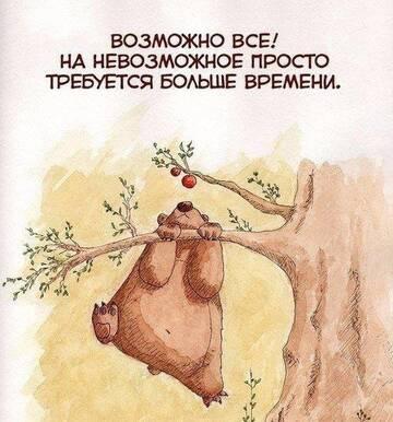 http://forumupload.ru/uploads/0019/3a/78/150/t301152.jpg