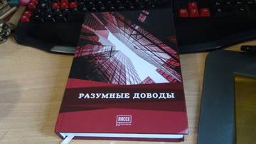 http://forumupload.ru/uploads/0019/3a/78/160/t469343.jpg