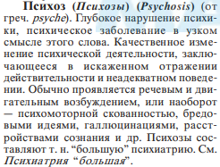 http://forumupload.ru/uploads/0019/3a/78/33/417413.png