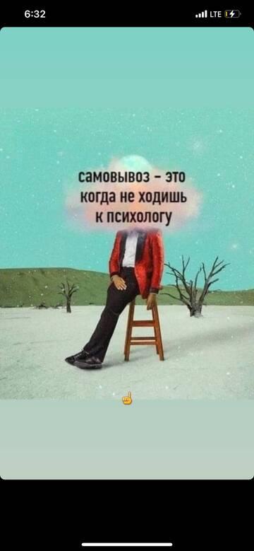 https://forumupload.ru/uploads/0019/3a/78/4/t469138.jpg