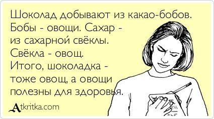 https://forumupload.ru/uploads/0019/3c/8c/1019/509730.jpg