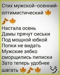 https://forumupload.ru/uploads/0019/3c/8c/1019/901942.jpg