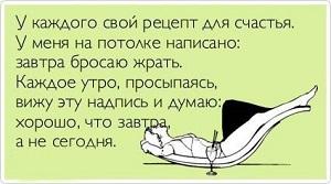 https://forumupload.ru/uploads/0019/3c/8c/1019/997941.jpg