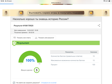 https://forumupload.ru/uploads/0019/3c/8c/1019/t322462.png