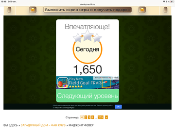 https://forumupload.ru/uploads/0019/3c/8c/1019/t553127.png