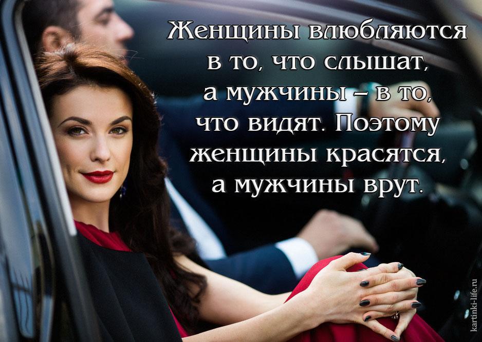 https://forumupload.ru/uploads/0019/3c/8c/1391/134897.jpg