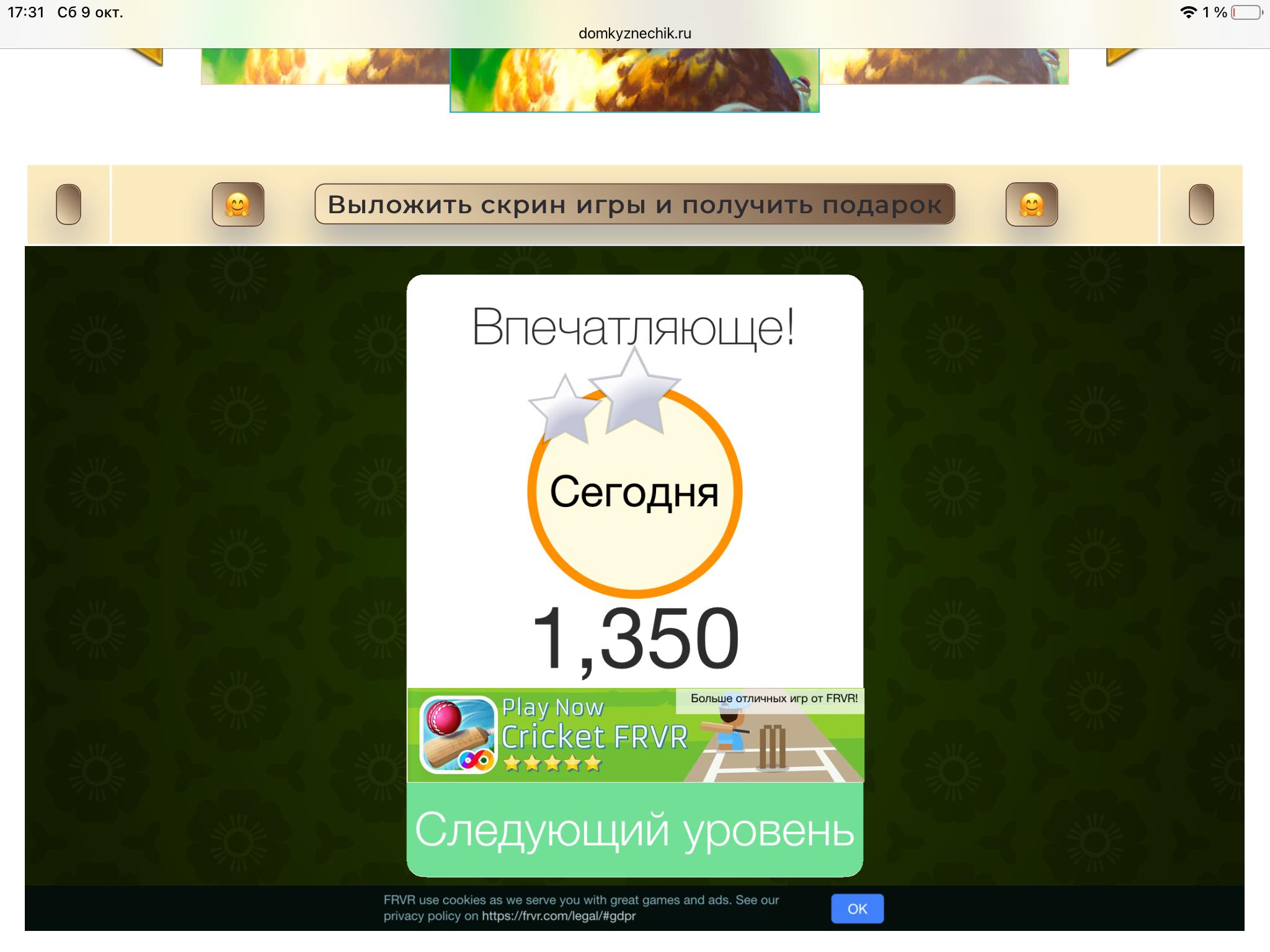 https://forumupload.ru/uploads/0019/3c/8c/1391/518825.png