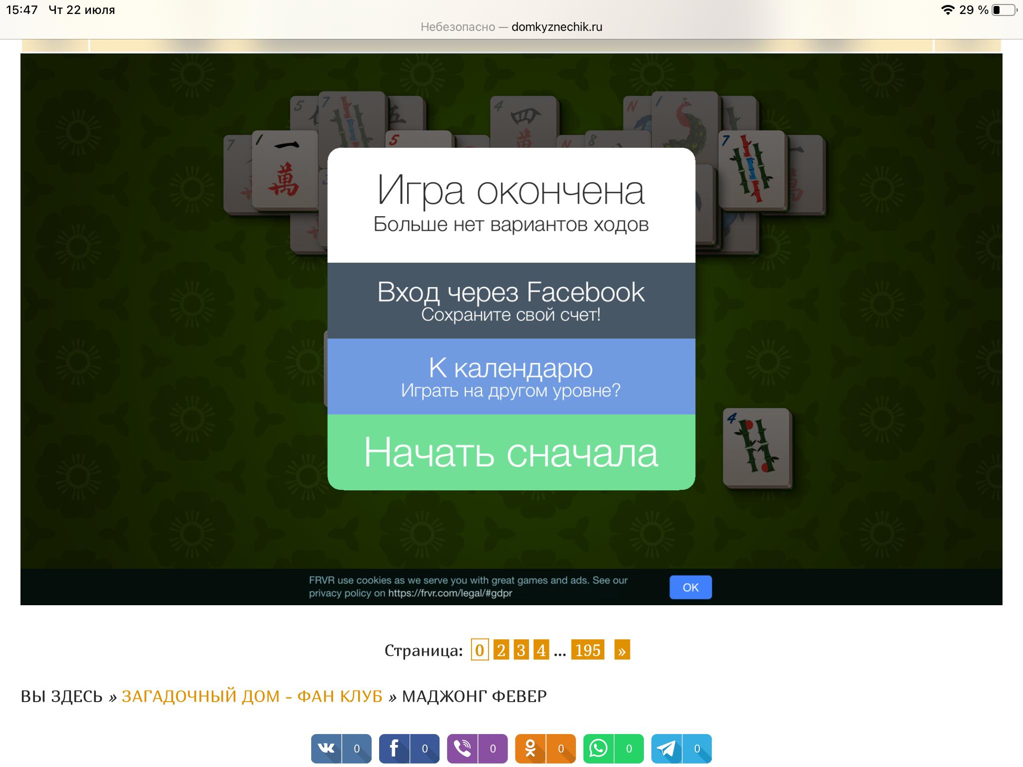 http://forumupload.ru/uploads/0019/3c/8c/1391/943236.png