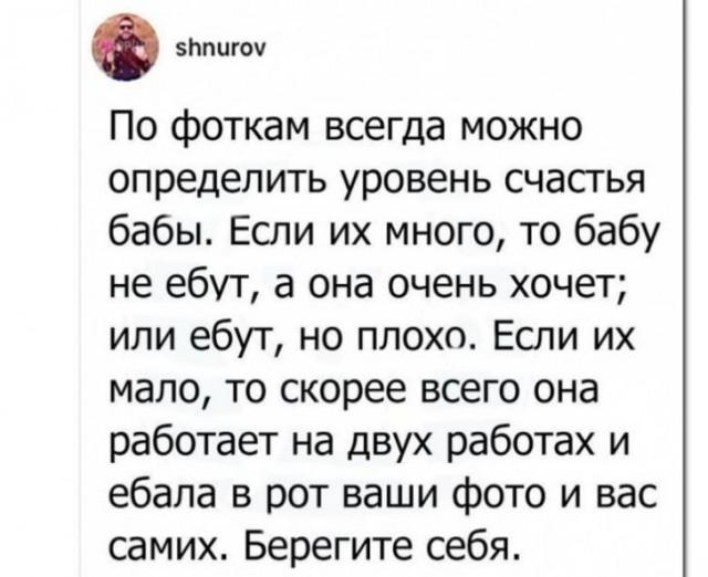 https://forumupload.ru/uploads/0019/3c/8c/2/21002.jpg