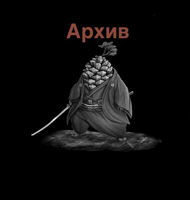 https://forumupload.ru/uploads/0019/3c/8c/2/244504.jpg
