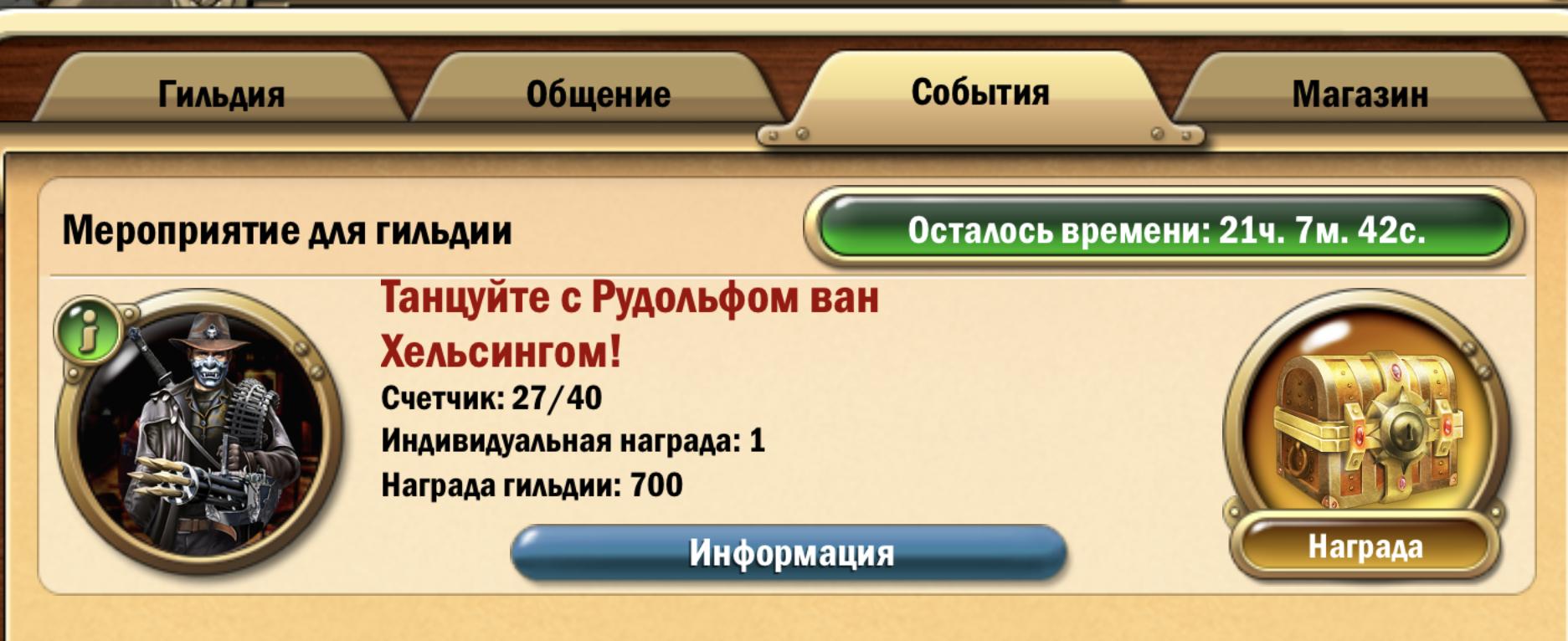 https://forumupload.ru/uploads/0019/3c/8c/2/287227.jpg