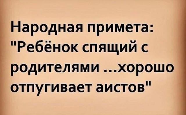 https://forumupload.ru/uploads/0019/3c/8c/2/296584.jpg