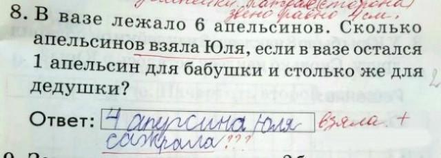 https://forumupload.ru/uploads/0019/3c/8c/2/470963.jpg