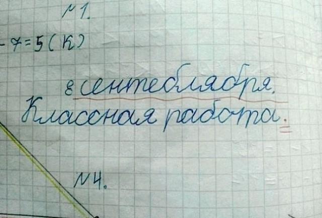 https://forumupload.ru/uploads/0019/3c/8c/2/579097.jpg