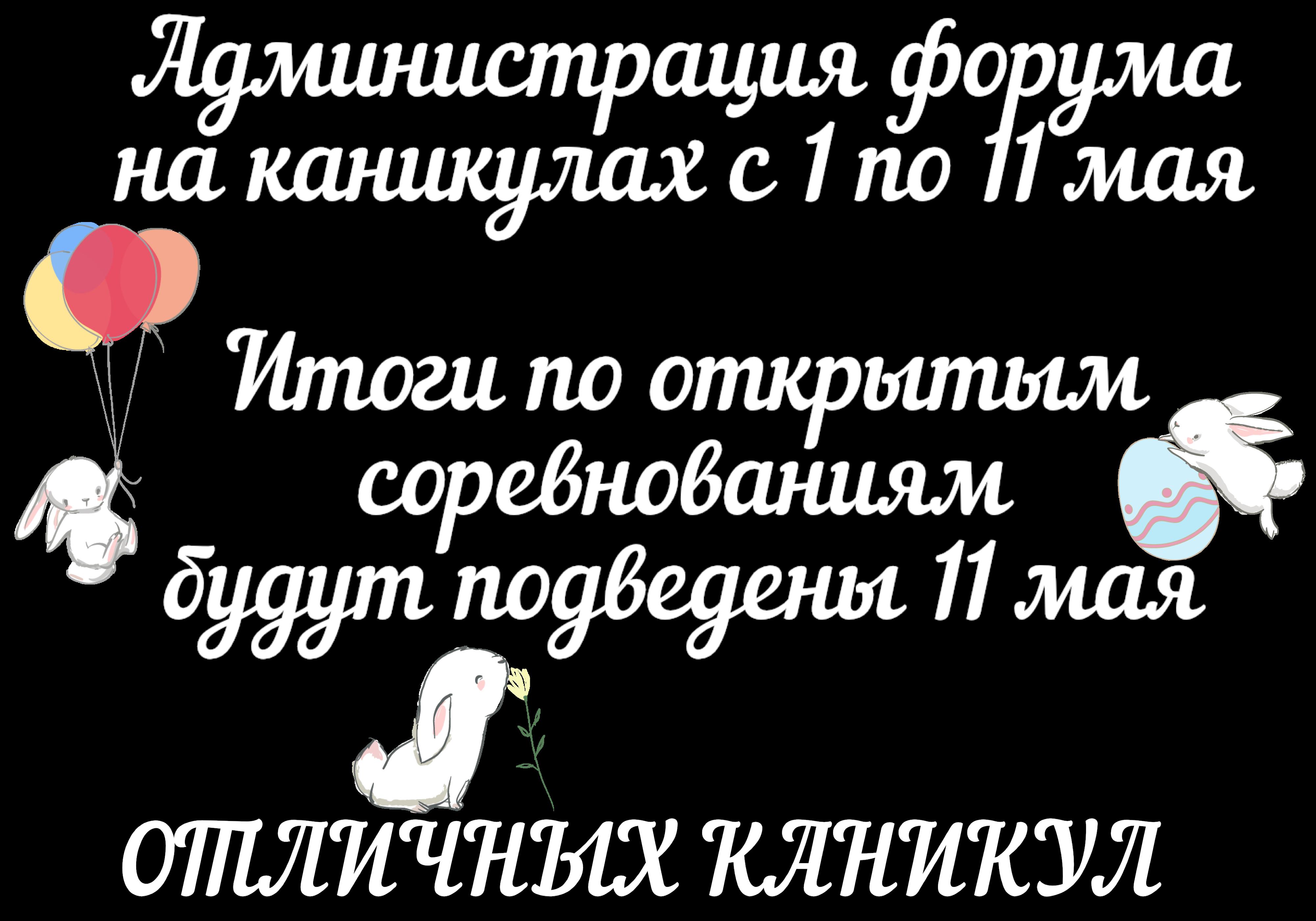 https://forumupload.ru/uploads/0019/3c/8c/2/66842.png