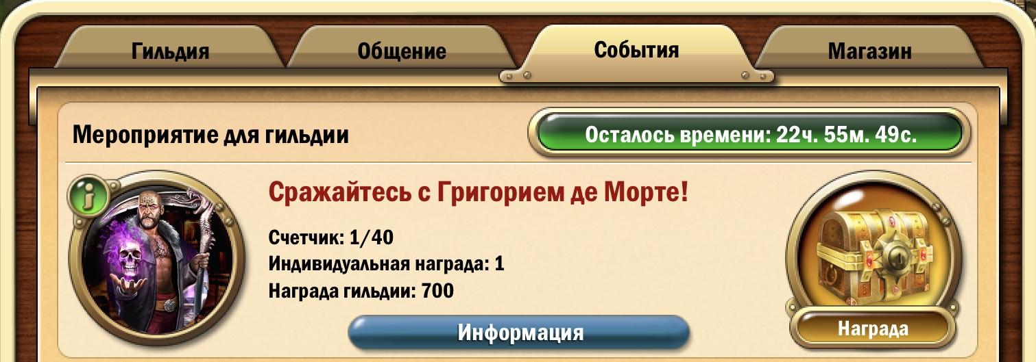 https://forumupload.ru/uploads/0019/3c/8c/2/810007.jpg