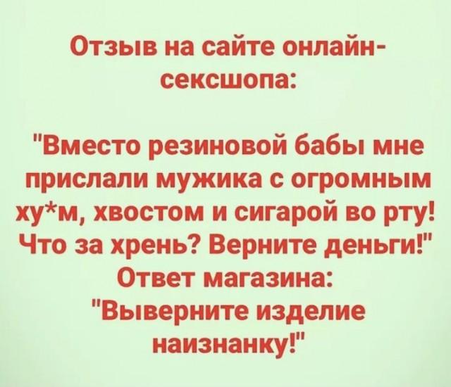 https://forumupload.ru/uploads/0019/3c/8c/2/88355.jpg