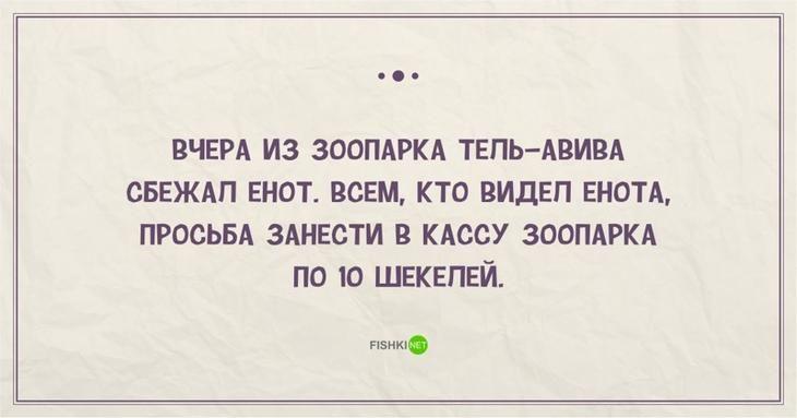 https://forumupload.ru/uploads/0019/3c/8c/3/150285.jpg