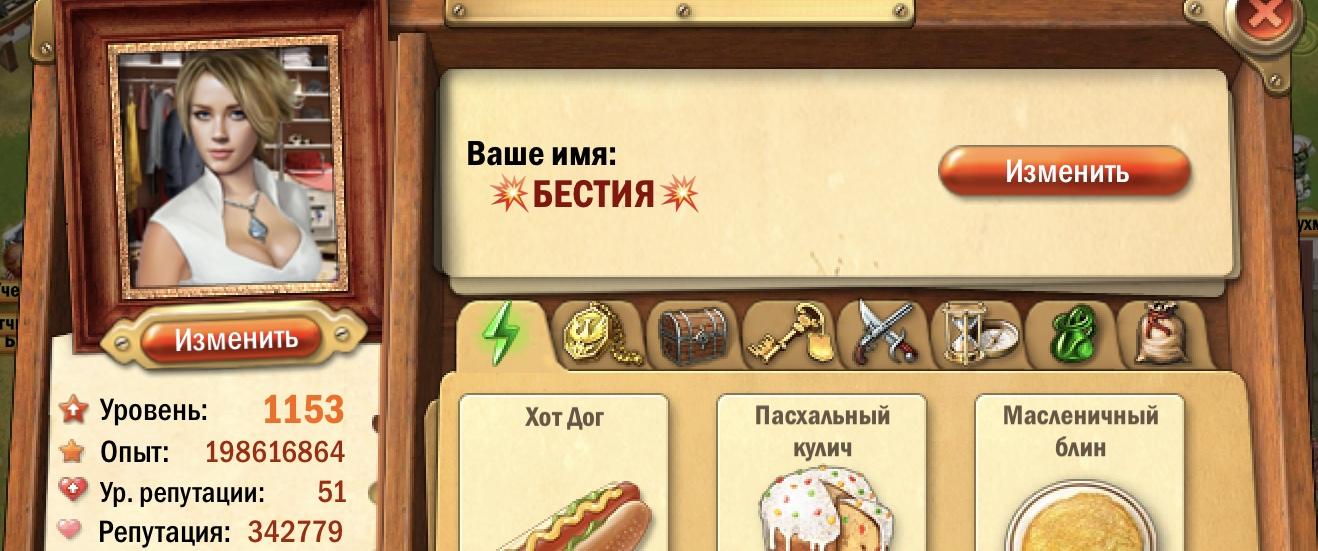 https://forumupload.ru/uploads/0019/3c/8c/39/303580.jpg