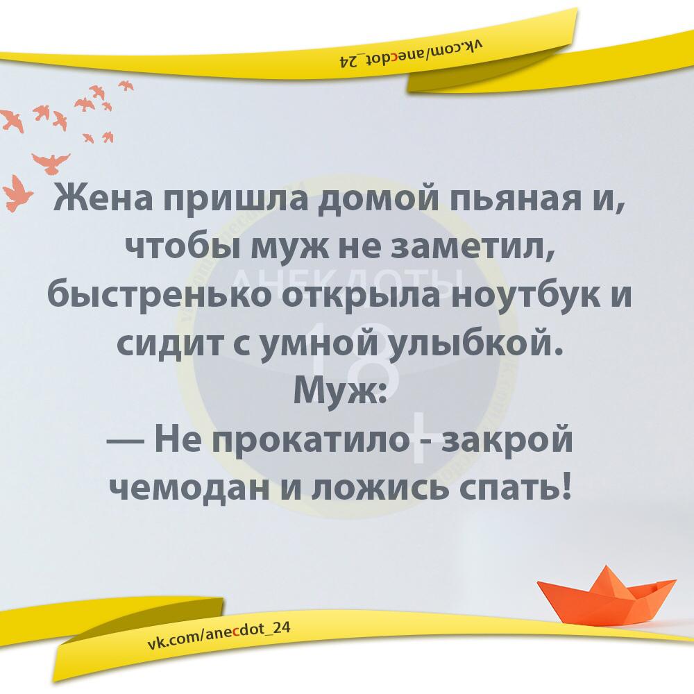 https://forumupload.ru/uploads/0019/3c/8c/39/43758.png