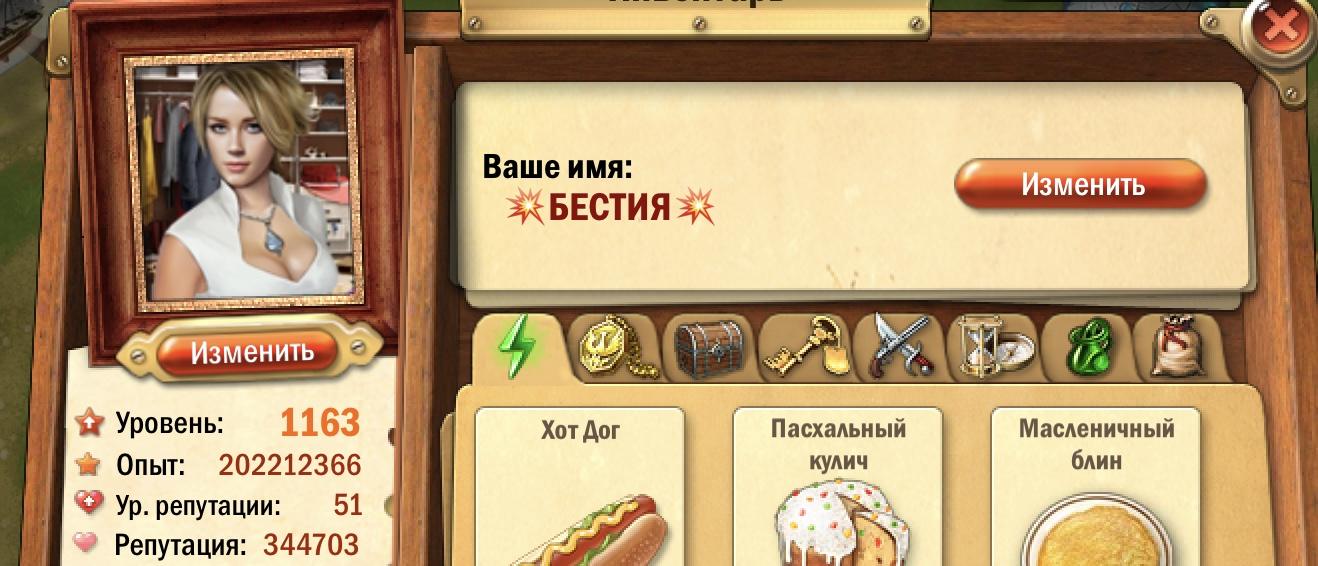 http://forumupload.ru/uploads/0019/3c/8c/39/854924.jpg
