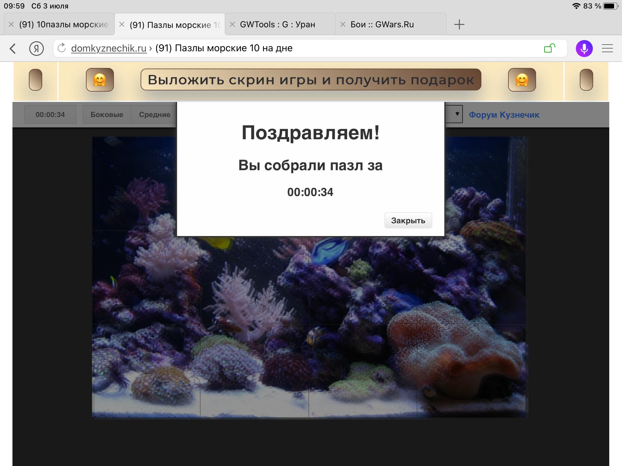 https://forumupload.ru/uploads/0019/3c/8c/416/134213.png