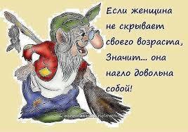 http://forumupload.ru/uploads/0019/3c/8c/490/11414.jpg