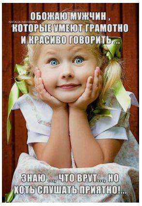 https://forumupload.ru/uploads/0019/3c/8c/490/739127.jpg