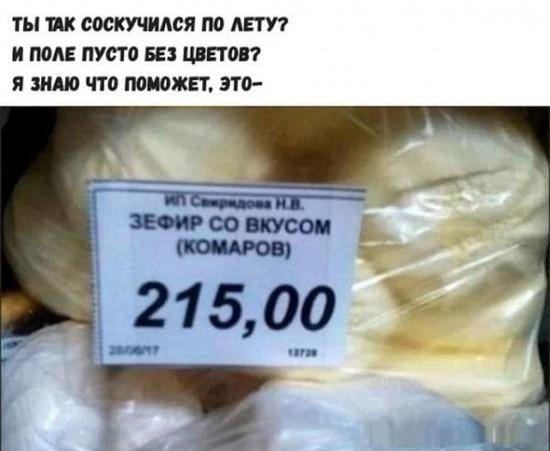 https://forumupload.ru/uploads/0019/3c/8c/50/210798.jpg