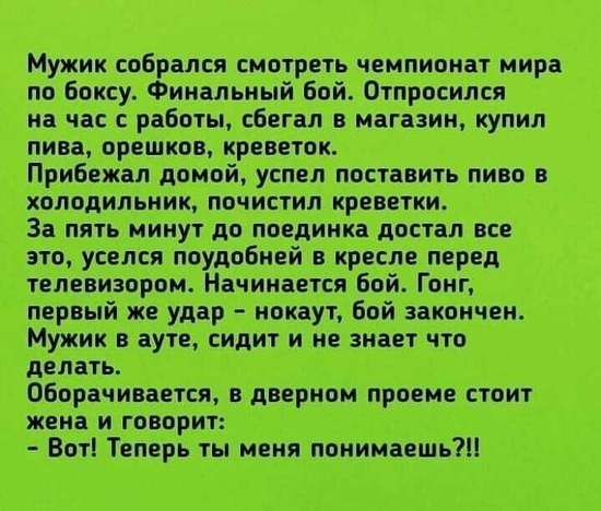 https://forumupload.ru/uploads/0019/3c/8c/50/219656.jpg