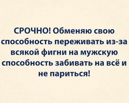 https://forumupload.ru/uploads/0019/3c/8c/50/332179.png