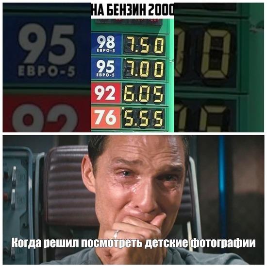 https://forumupload.ru/uploads/0019/3c/8c/50/529985.jpg